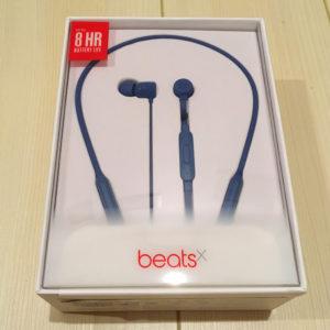 ワイヤレスイヤホン「beatsX」デザインは良しでも低音は弱い?