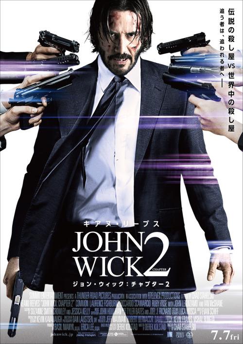 「ジョン・ウィック:チャプター2」を観る前に前作をおさらい