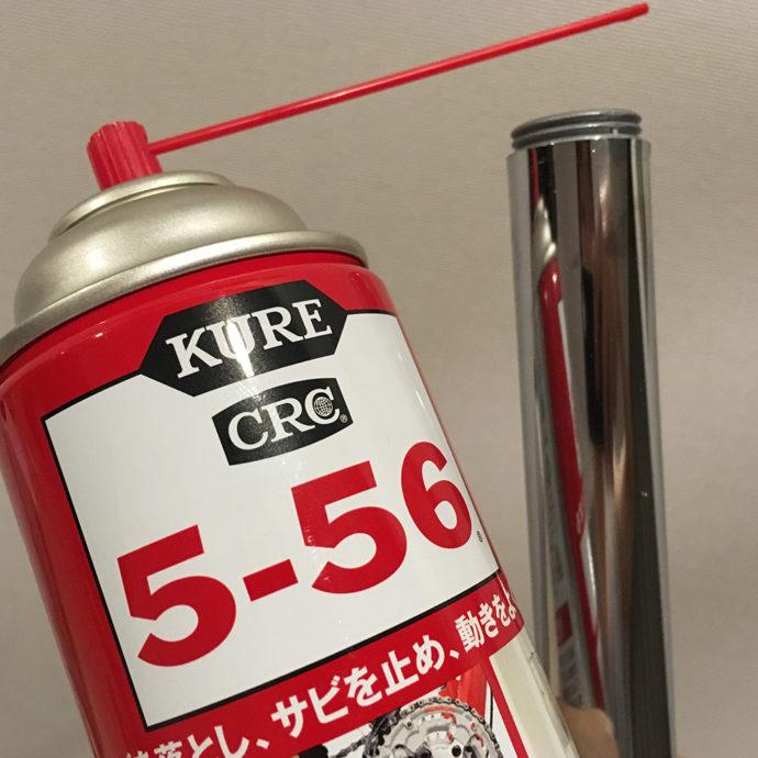 クレ556