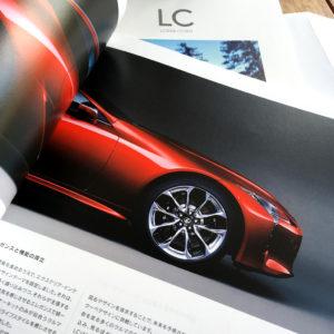 今最も欲しい車 レクサス新型LC500の外観とカタログについて少し語る