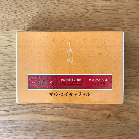 六花亭 マルセイキャラメル