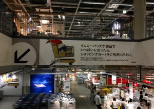 IKEA イケア 港北店