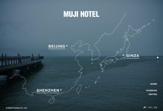 MUJI HOTEL 地図