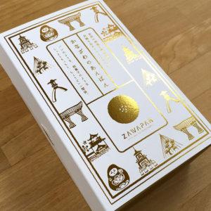 金沢土産にかなざわのあんぱん、その名もZAWAPAN(ざわぱん)