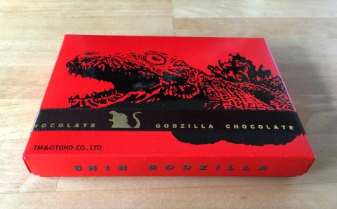 GODZILLA CHOCOLATE ゴジラチョコレート 第1形態 蒲田くん