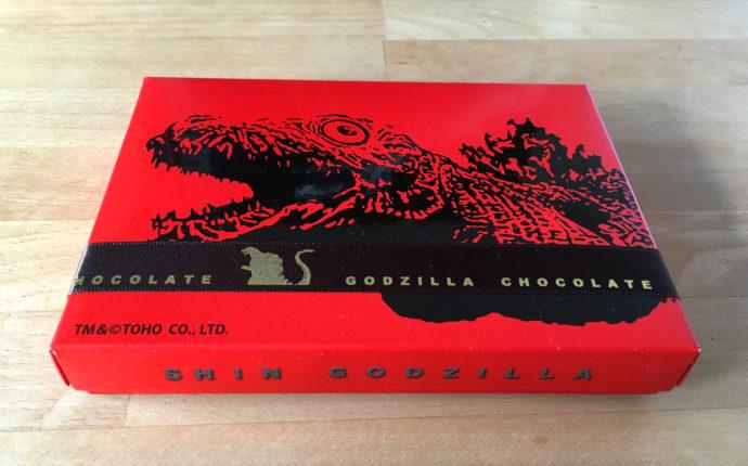 GODZILLA CHOCOLATE ゴジラチョコレート 第2形態 蒲田くん