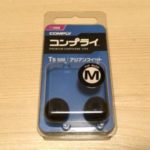 BeatsXのイヤーチップ交換で音質を向上させる方法