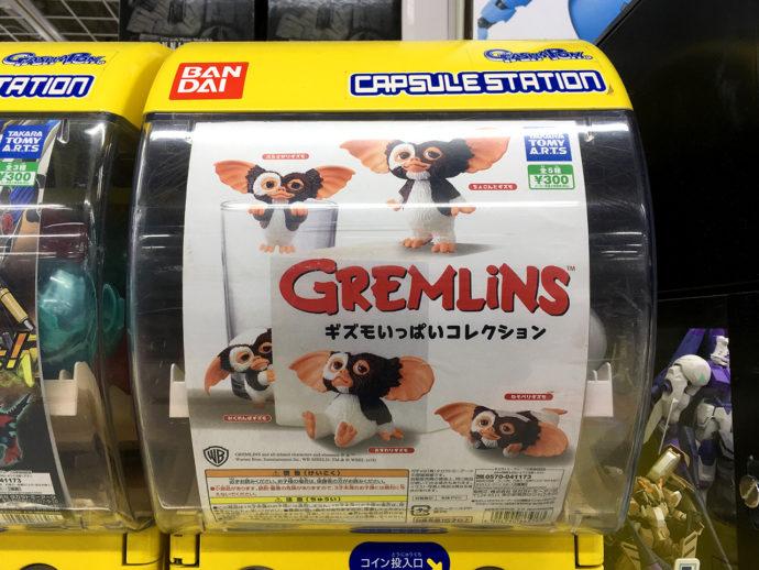 グレムリンのギズモだらけのガチャ